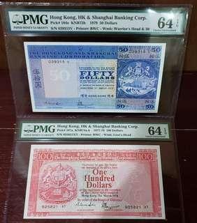 纸膽2張78年79年匯豐100圆50圆PMG64E