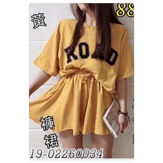 🚚 新品 現貨! 顯白黃色褲裙兩件式套裝 售價500$
