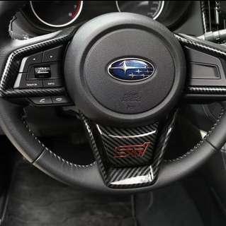 Subaru Forester 19 Steering Trims