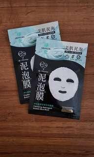 🚚 Clarifying Astringent Bubble Mud Mask