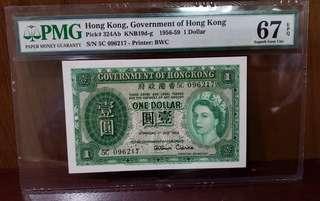 58年英女皇  壹圆plMG67E