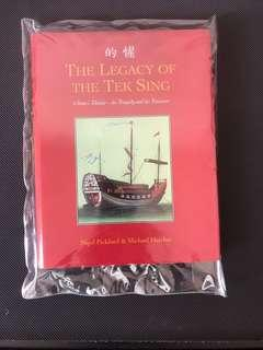 The Legacy of the Teck Sing