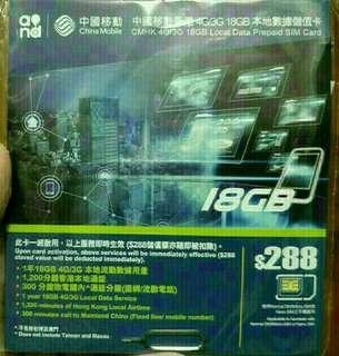 CMHK 18GB 4G 年卡+ 本地1200 分鐘+