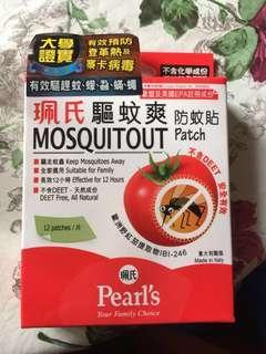 珮氏驅蚊爽防蚊貼12片裝(5盒,共60片)