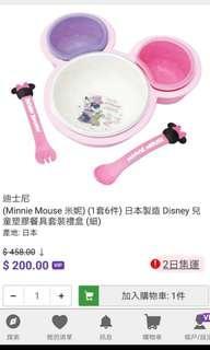 嬰幼兒 迪士尼餐具