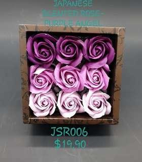 Japanese Scented Rose - Purple Angel