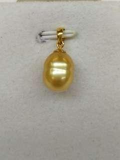 18K Yellow Gold South Sea Pearl Pendant