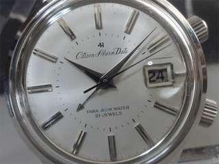 Citizen Alarm 1967