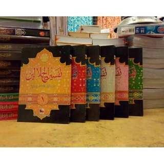 Tafsir Jalalain Sunda 6 jilid