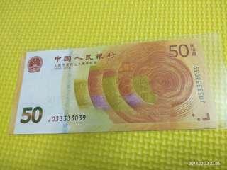 🌟70鈔🌟 039組合 3字鈔 UNC