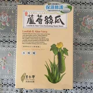 全新台灣豐台灣蘆薈絲瓜保濕修護面膜 Loofah & Aloe Vera Hydrating Mask