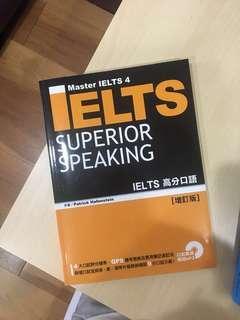🚚 雅思口說 Ielts