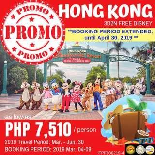 Promo: 3D2N Hong Kong with Free Disneyland