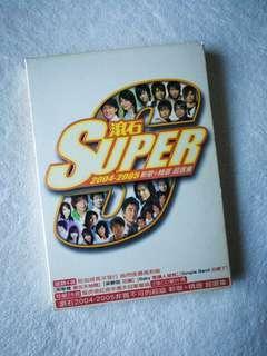 滚石Super2004—2005新歌加精选超选集(2CD)