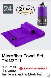 Tesla - Micro fibre towel set