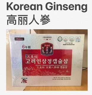 (BNIB) Korean Ginseng Capsule ~ Authentic & TOP Grade 高丽人蔘胶襄 (6年根,特优品质)Receipt proof