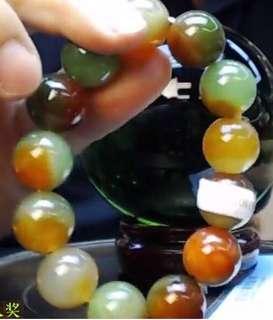 Jade bracelet with certificate