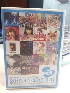 🚚 jpop avex clip collection dvd
