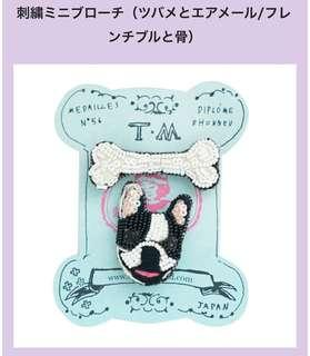 Tamao Handmade 刺繡French Bull & bone扣針