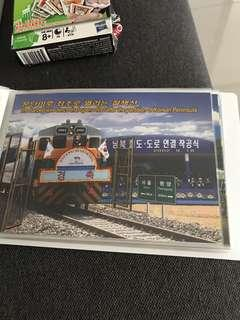 Postcard from DMZ (North Korea souvenir)