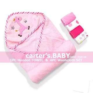 Carter's Baby Hooded Towel and Washcloth Set