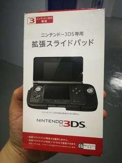 3DS 擴張手把