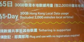 365 day 20GB Hong Kong Local data and 3GB mainland China data usage 2000 minutes local airtime ? 20gb香港本地數據 2000分鐘本地通話 及 3gb中國內地數據用量