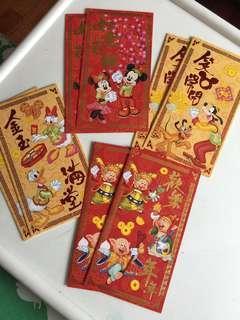 Hong Kong Disneyland Pig Year 2019 Red Packet Angpow Angbao angpau