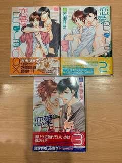 🚚 BLManga:Renai Parodox Manga set (Tenouji Mio)