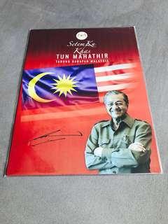 Setemku Khas Tun Mahathir
