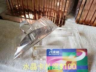 水晶卡片座