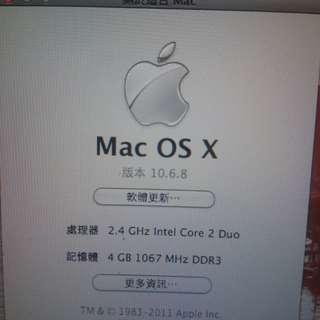 🚚 蘋果電腦