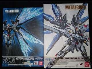 🚚 Strike Freedom metalbuild with wings of light
