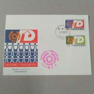 FDC Taiwan 1986 APO 25th anniversary