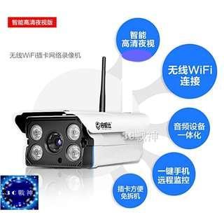 3C戰神【免運】室外防水wifi網路攝像機/高清無線720P監控器/紅外線夜視戶外監視監看器/雲端智能管家
