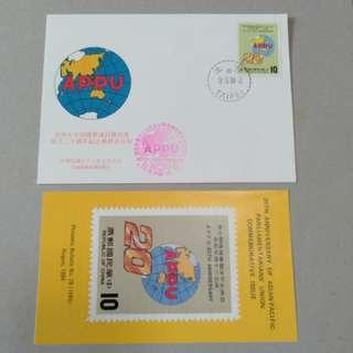 FDC 1984 Taiwan APPU 20th anniversary commemorative issue
