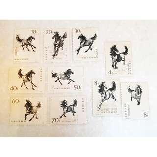 Xu beihung horse stamp set