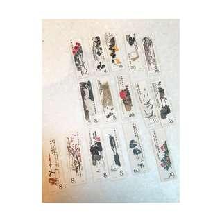 Qi Baishi set of 1979 stamps