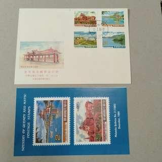 FDC 1985 Taiwan scenery of Quemoy and Matsu postage stamps