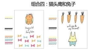 🚚 [雙畇媽咪]全新 現貨 四層純棉紗布 口水巾 卡通兔子蘿蔔印花 寶寶餵奶 紗布手帕 毛巾 紗布巾 洗澡巾
