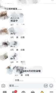 🚚 🔥廠商現貨終於到!秒殺款-Five洋芋薄脆餅/⭐️A.經典原味-黃色/⭐️B.烤肉BBQ-橘色(大包裝600g)