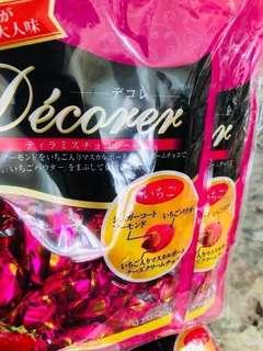 🚚 日本🇯🇵境內版-呼吸巧克力-春季限定-(⭐️A.抹茶口味!/⭐️B.草莓口味/⭐️C.提拉米蘇-新口味!)/76g