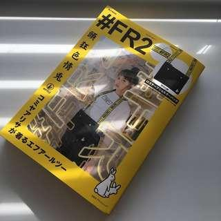 FR2 Sling Bag Magazine