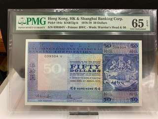 1979年滙豐$50