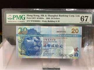 2009年滙豐$20~WW孖字軌。84號