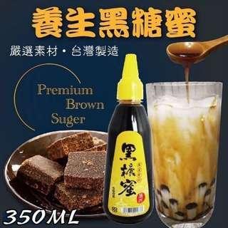 🚚 台灣嚴選純正黑糖蜜350ML