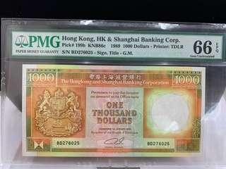 1989年滙豐$1000~金魚王
