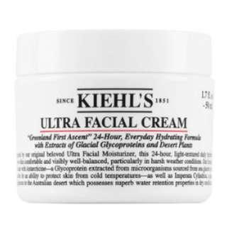 kiehl's 特效保濕乳霜(50ml)