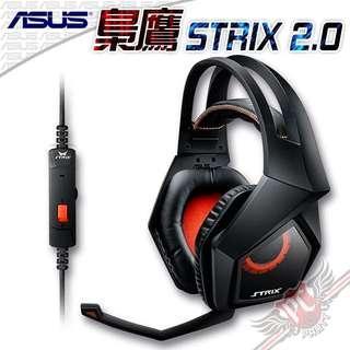 🚚 ASUS Strix 2.0