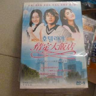 (二手) 情定大飯店 DVD (裴勇俊) =
